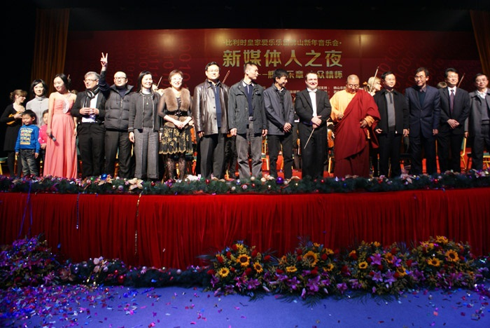 Belgian Royal Philharmonic Orchestra Foshan New Year Concert / 比利时皇家爱乐乐团佛山新年音乐会