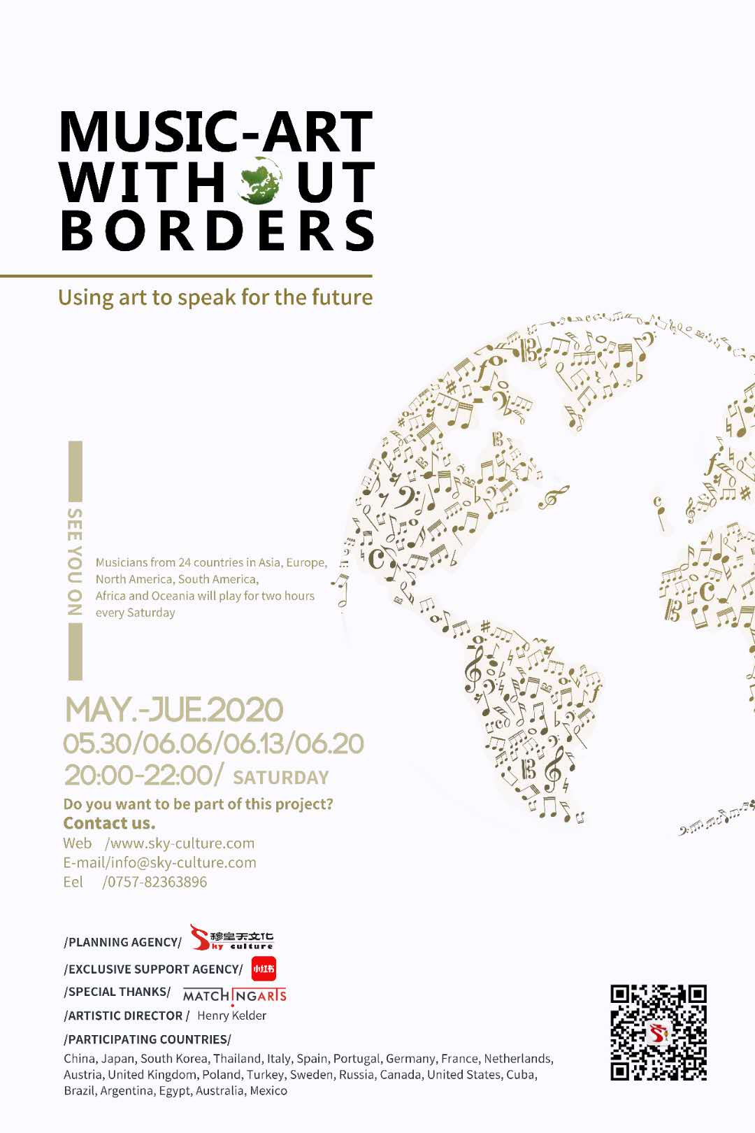 Music Art Without Borders